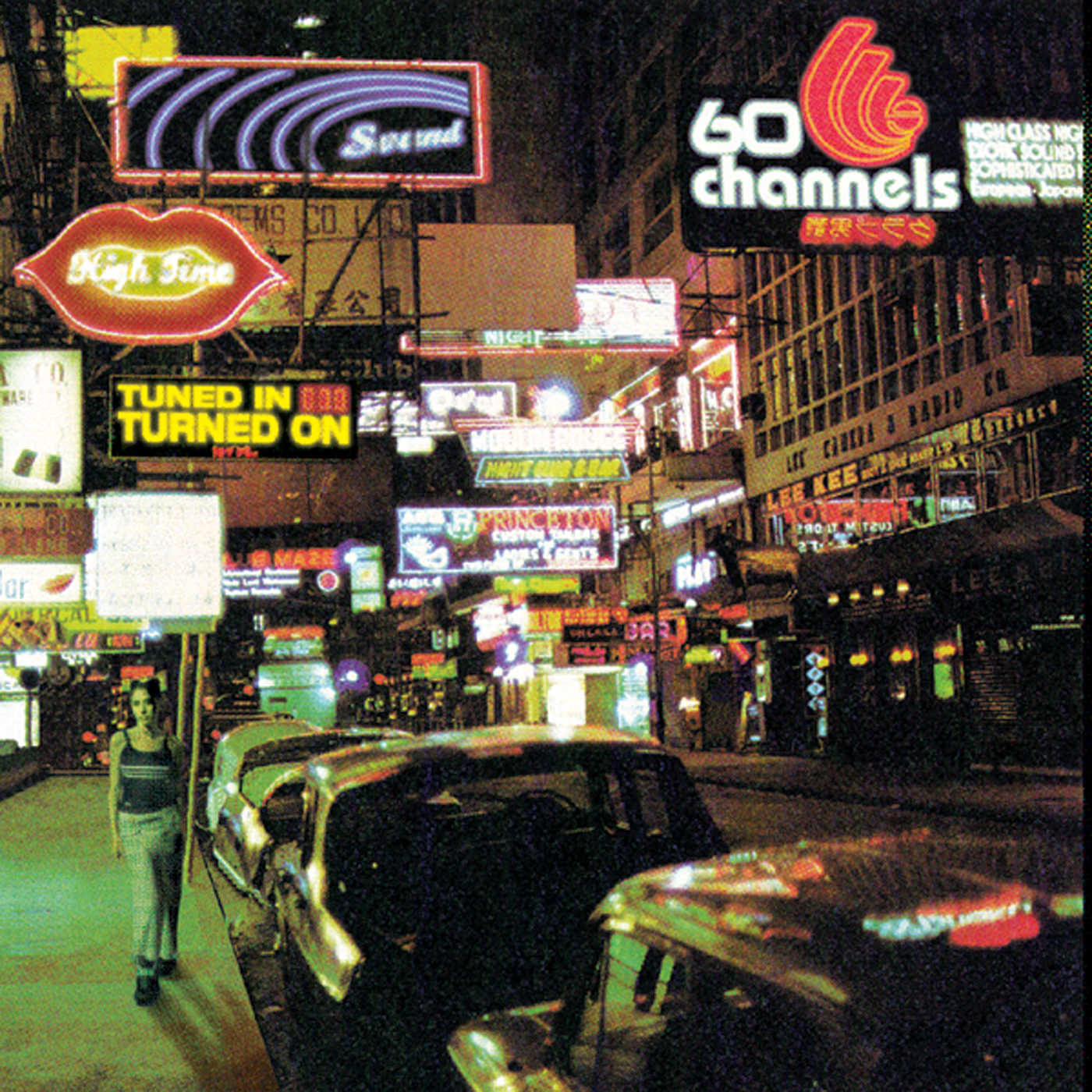60 Channels - Tuned In Turned On - album